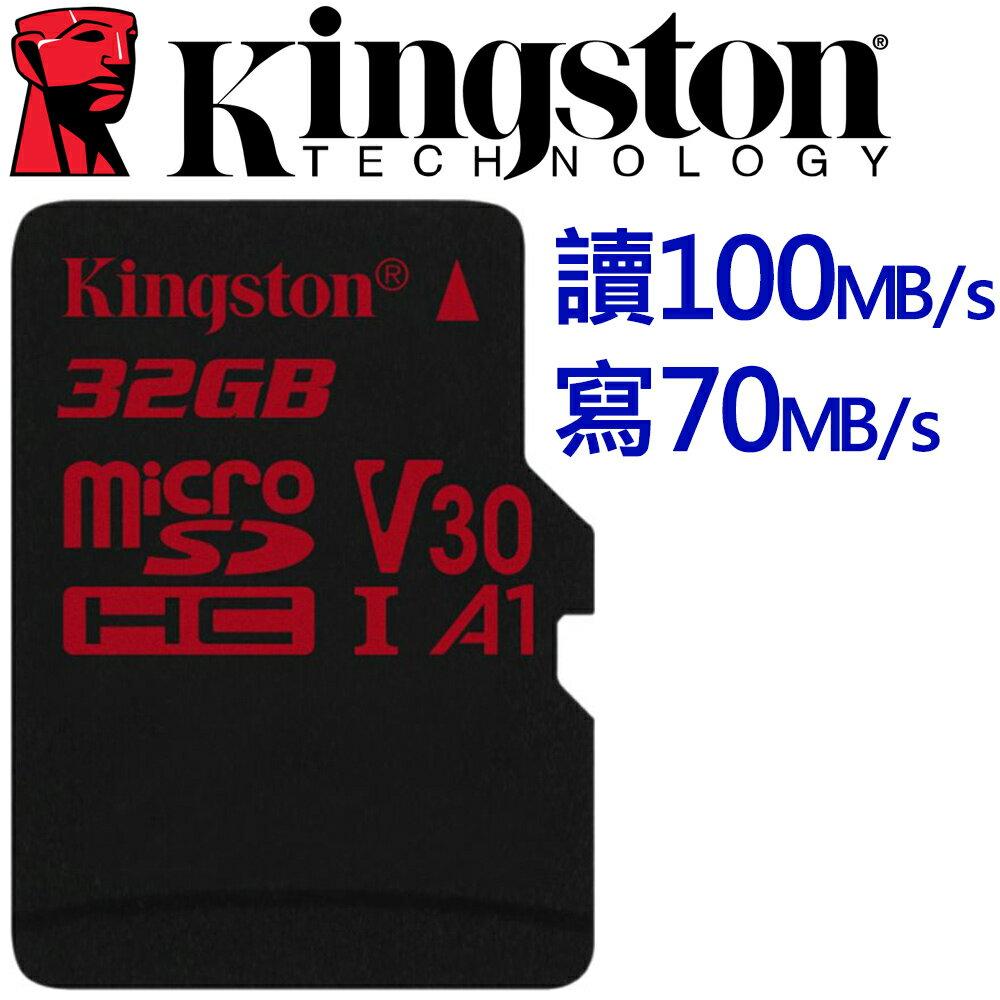Kingston 金士頓 32GB microSDXC TF UHS-I U3 A1 V30 記憶卡 SDCR/32GB