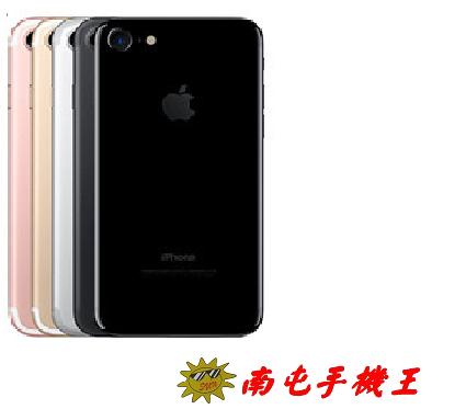 ←南屯手機王→APPLE iPhone 7 256G 【宅配免運費】