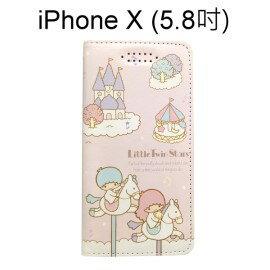 雙子星彩繪皮套[木馬]iPhoneX(5.8吋)【三麗鷗正版】