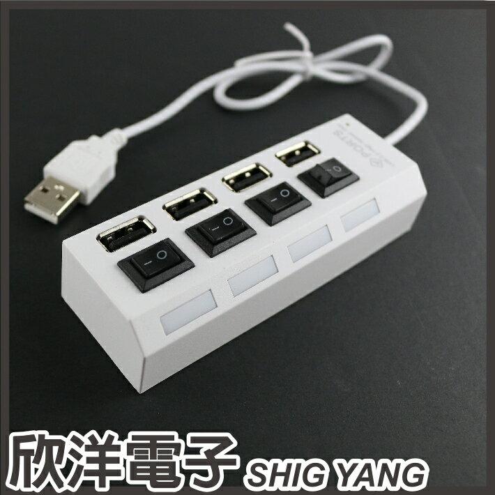 ※ 欣洋電子 ※HI-SPEED USB HUB 虹光獨立開關HUB (F-FF109)