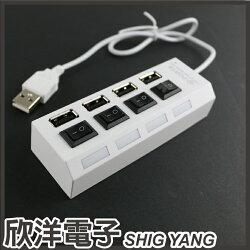 ※ 欣洋電子 ※HI-SPEED USB HUB 虹光獨立開關HUB (F-FF090)