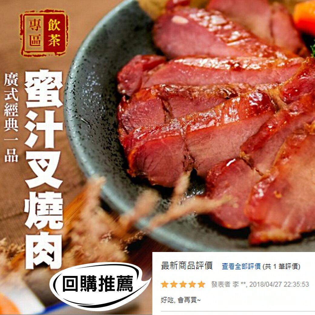 【免運】極好食❄露營夯!!懶人料理任選4樣原價788↘↘只要$499免運!! 1