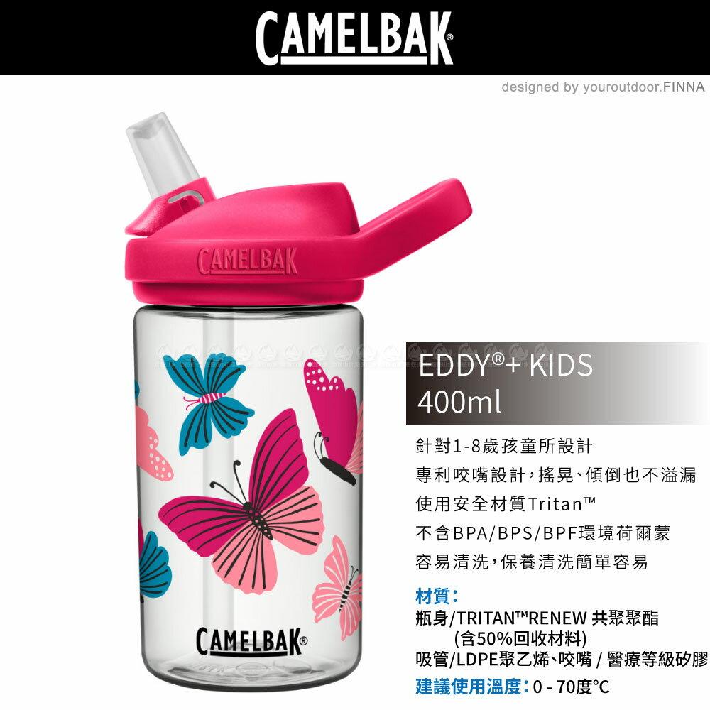 【CamelBak 美國 400ml eddy+Kids兒童吸管運動水瓶RENEW《彩色蝴蝶》】CB2472102041