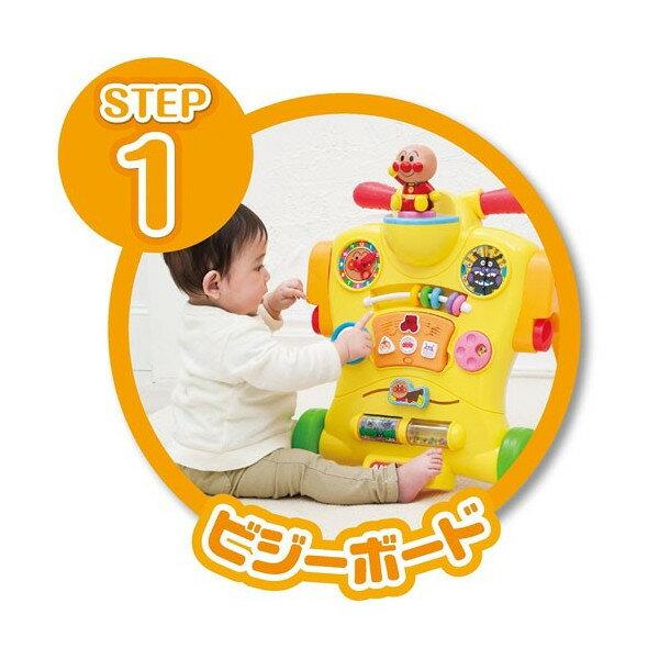 【真愛日本】17072500001 益智學步車玩具-ANP 電視卡通 麵包超人 細菌人 兒童玩具 正品