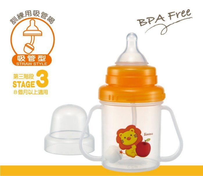 小獅王幼兒訓練杯(吸管型)200ml【樂寶家】