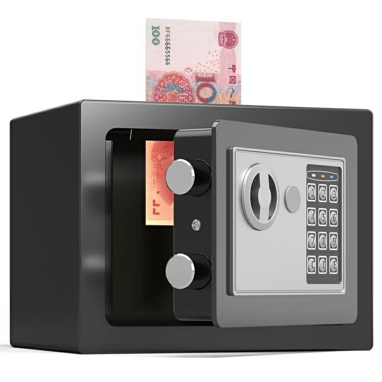 歐美特小保險箱家用小型迷你超小密碼箱存錢罐兒童不可取儲蓄罐儲LX