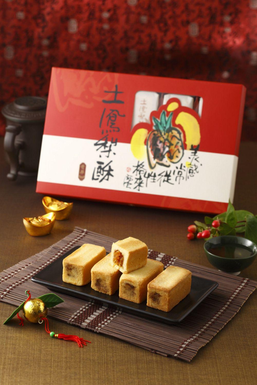 奇華餅家 | 土鳳梨酥禮盒