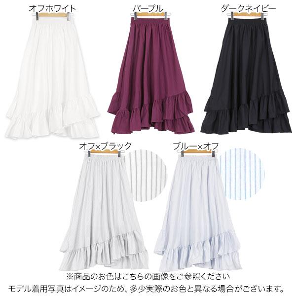 日本Kobe lettuce /  浪漫荷葉邊長裙  / -m2521-日本必買 日本樂天直送(2380) 1