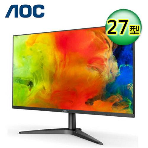 【AOC】27型 IPS 廣視角液晶螢幕顯示器(27B1H)【三井3C】