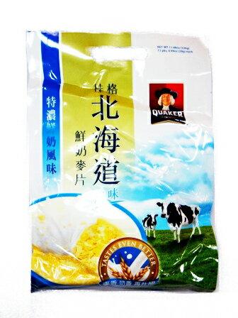 桂格-北海道鮮奶麥片26g*12入 鮮奶茶/榛果可可/特濃鮮奶