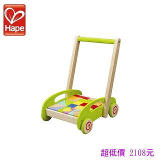*美馨兒* 德國 Hape 愛傑卡-彩色積木推車(20塊)學步車2108元