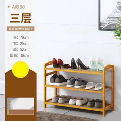 【三層80長楠竹條形鞋架-79*25*52cm-1套/組】多層鞋櫃收納置物架(送防塵墊)-7201012
