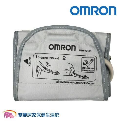 omron歐姆龍 手臂式血壓計 專用壓脈帶 軟式壓脈帶