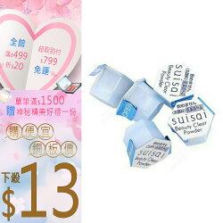 Kanebo佳麗寶 suisai 酵素洗顏粉(藍) 0.4g(單顆)【Miss.Sugar】【K4005747】