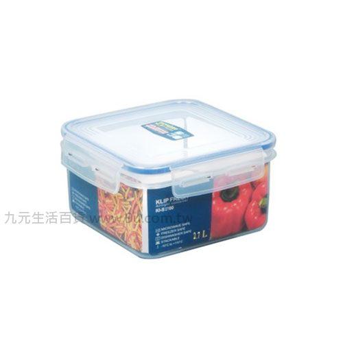 ~九元 ~聯府 KI~S2700 天廚方型保鮮盒 KIS2700
