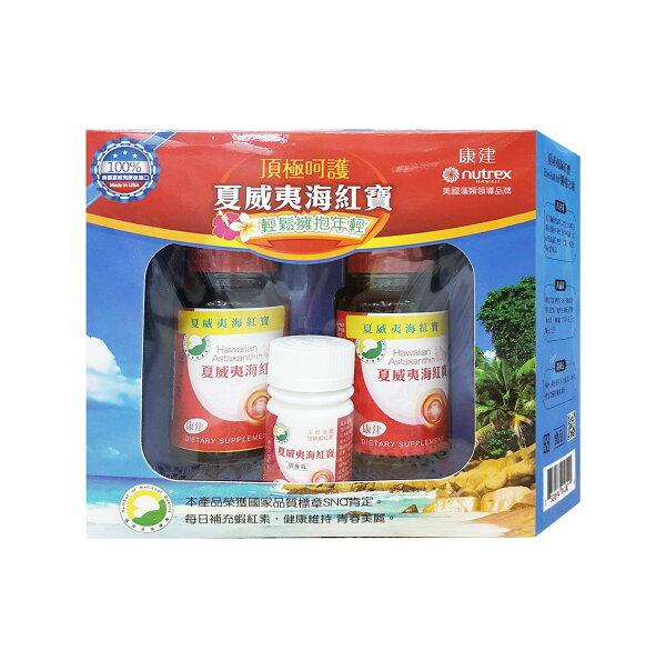 夏威夷海紅寶2入禮盒組組【美十樂藥妝保健】