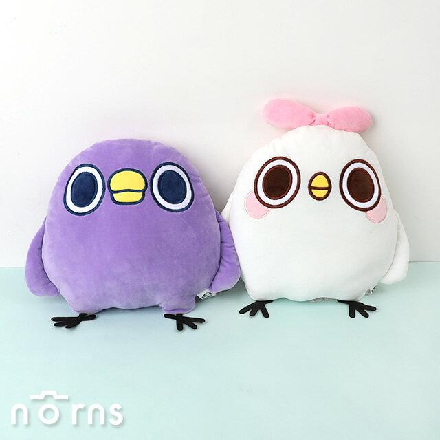 懶得鳥你全身型扁枕12吋 - Norns 正版懶鳥 抱枕 靠墊 靠枕 午安枕 絨毛玩偶娃娃