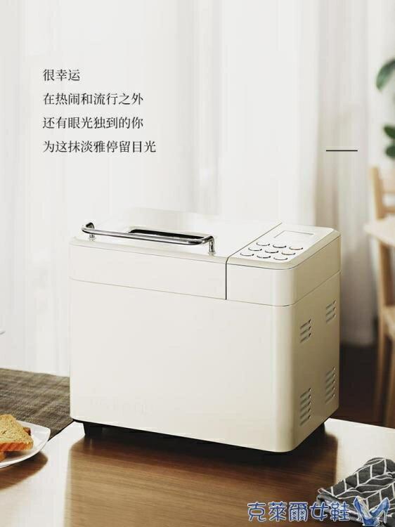 麵包機 柏翠PE8855家用麵包機多功能全自動和麵發酵早餐吐司機揉麵小型 MKS麻吉好貨