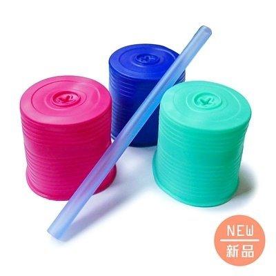 【美國silikids】超彈力隨行吸管杯套三入組-清藍粉(新品上市)