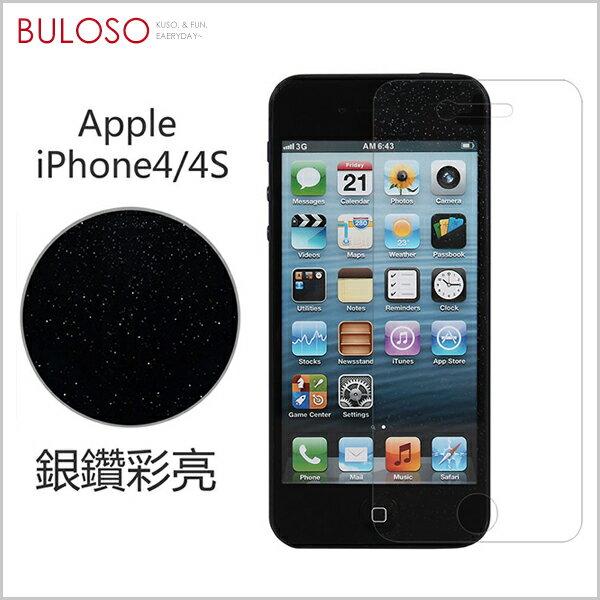 ~不囉唆~iPhone4  4S銀鑽防刮保護貼(前) 螢幕  保護  貼膜  iphone