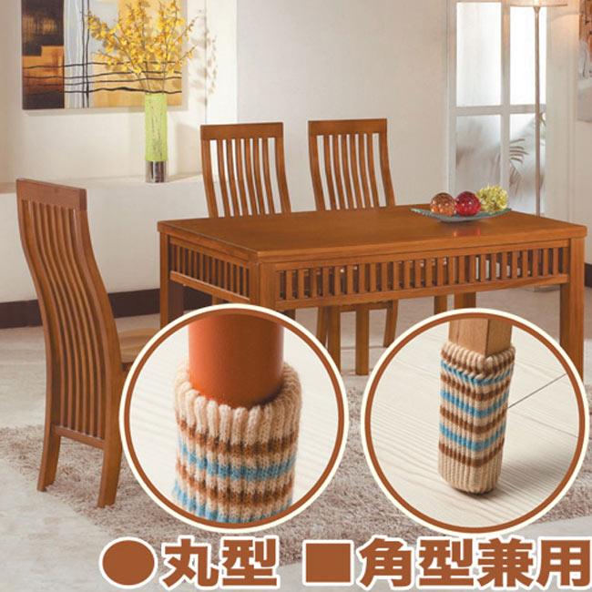 日式厚口長桌椅腳套(一組8入)