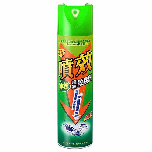 噴效新水性噴霧殺蟲劑600ml【愛買】