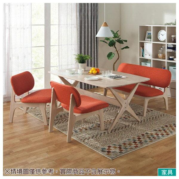 ◎實木餐桌椅四件組 RELAX WW / OR 橡膠木 NITORI宜得利家居 0