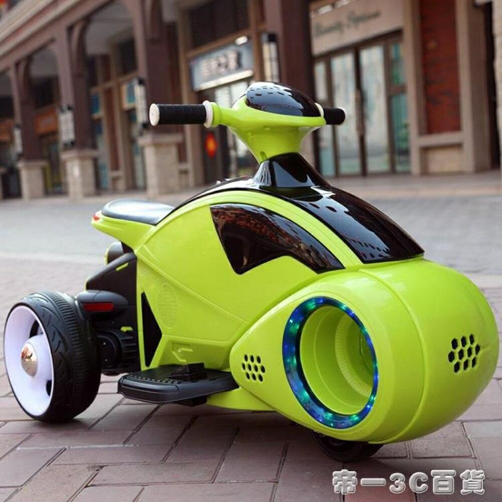 新款兒童電動摩托車三輪車1-3-6歲小孩玩具車可坐人大號電瓶童車【帝一3C旗艦】YTL 雙12購物節