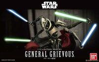 星際大戰 玩具與公仔推薦到(全新現貨)星際大戰 SW 1/12 葛里維斯將軍就在偉旗文具推薦星際大戰 玩具與公仔