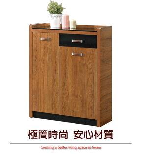 【綠家居】班克時尚2.6尺二門鞋櫃收納櫃