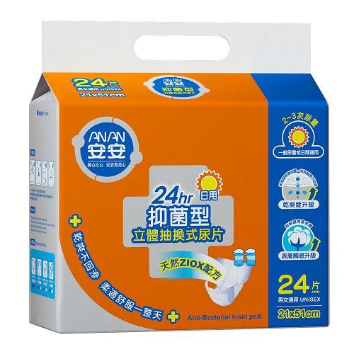 安安立體抽換式尿片24片(日用型)【愛買】