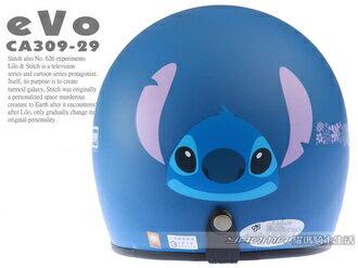 eVo安全帽|史迪奇Stitch 星際寶貝 消光藍【迪士尼正版授權】3/4半罩 情侶帽『耀瑪騎士機車安全帽部品』