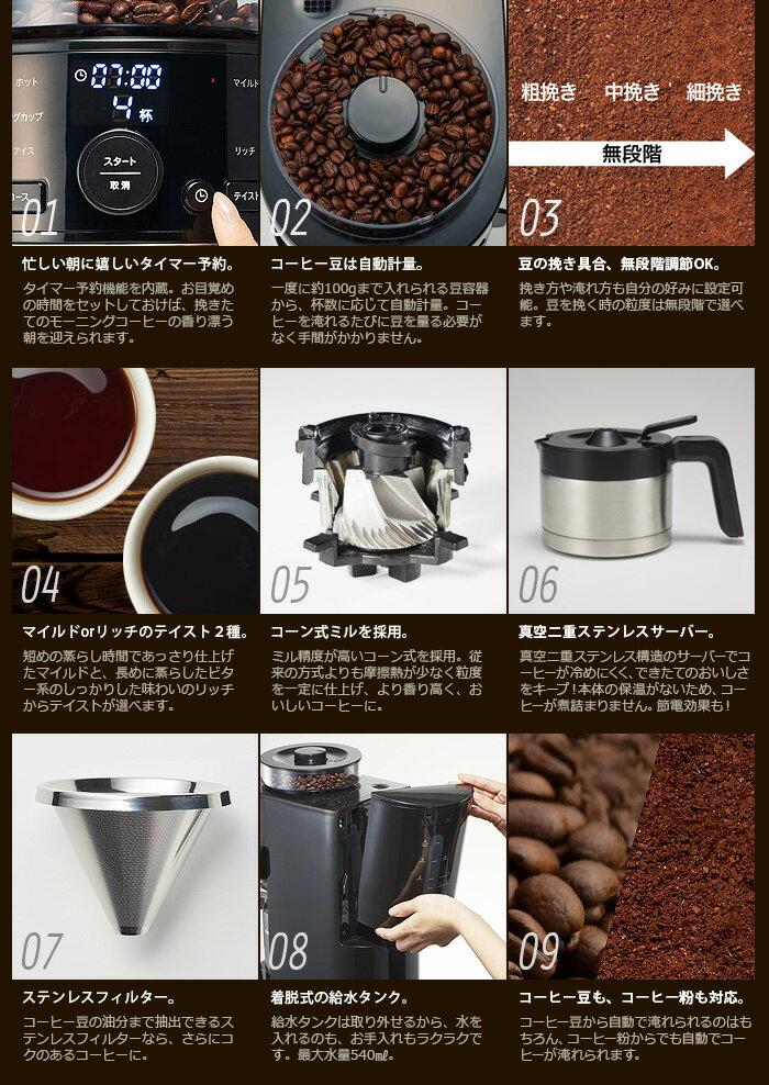 日本siroca 全自動研磨保溫咖啡機 / SC-C122。日本必買 日本樂天代購(26784*5.9)。件件免運 4