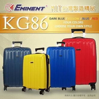 《熊熊先生》超值搶購 EMINENT萬國通路 KG86行李箱 百分百PP 可擴充 24吋