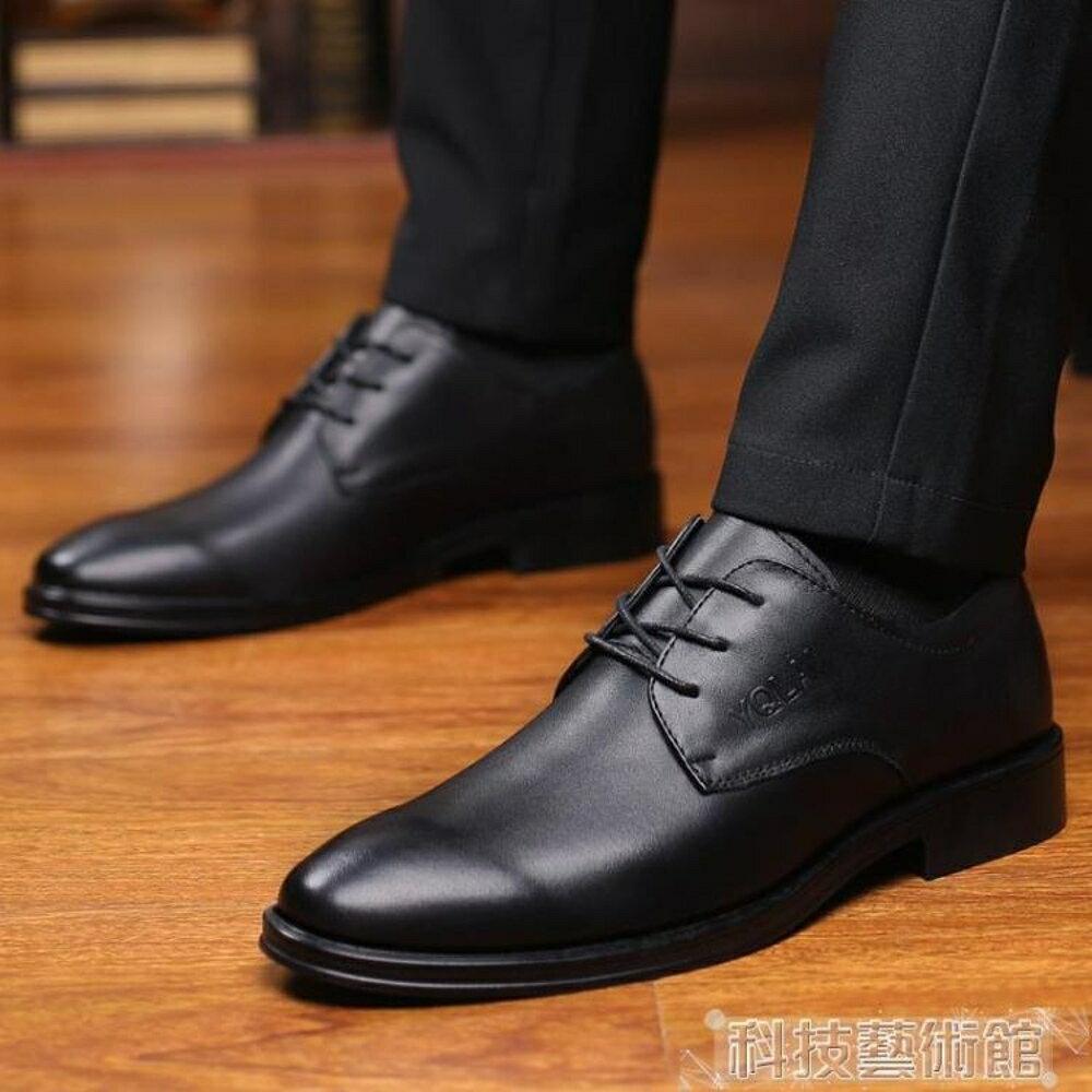 皮鞋 冬秋季新款男士皮鞋男鞋韓版青年商務英倫黑色休閒鞋真皮正裝鞋子  領券下定更優惠