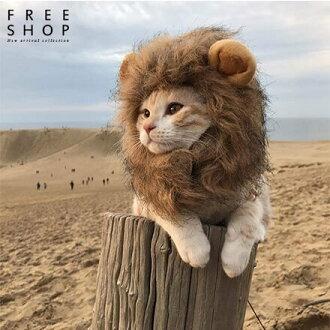《全店399免運》Free Shop 超可愛扮萌神器寵物毛小孩變裝造型貓咪小狗狗變身小耳朵獅子假髮頭套帽子【QPPFY8193】