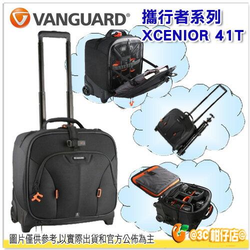 VANGUARD 精嘉 XCENIOR 41T 攜行者 滑輪拉桿行旅箱 相機包 登機箱 可放 10吋筆電 腳架 1~2機 4~6鏡 - 限時優惠好康折扣