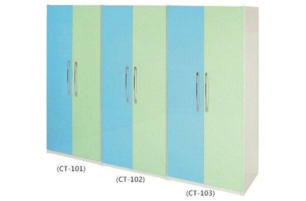 【石川家居】816-05(藍綠色)衣櫥(CT-102)(圖中)#訂製預購款式#環保塑鋼P無毒防霉易清潔