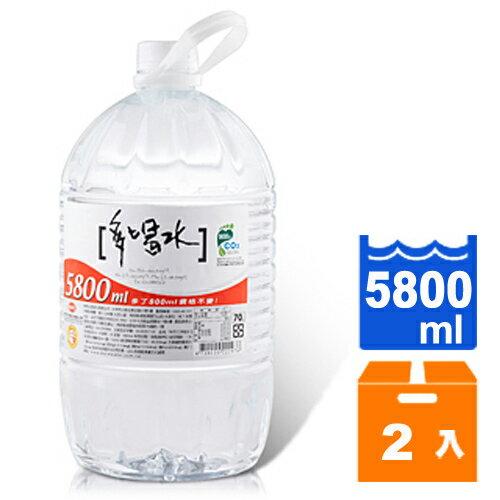 味丹 多喝水 礦泉水 5800ml (2入)/箱