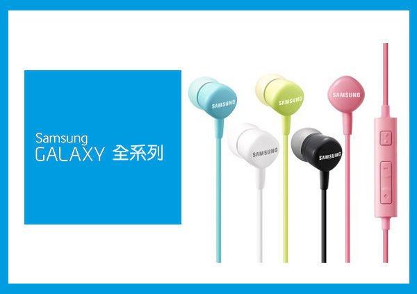 Mr ORIGINAL:◆全館免運◆SAMSUNG三星原廠HS130立體聲入耳式線控耳機(有吊卡)