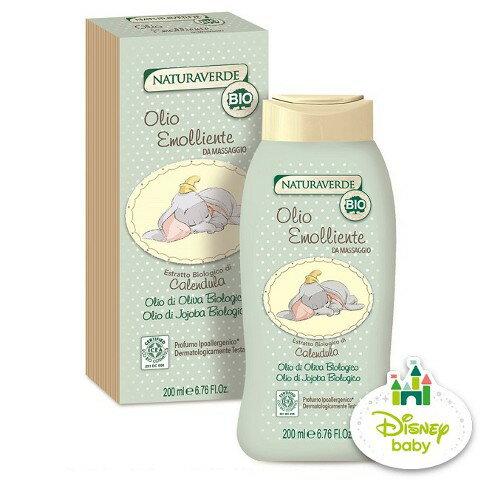 自然之綠NATURALINK 金盞花舒緩嬰兒油-小飛象 200ml