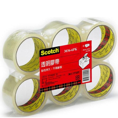 3M Scotch 透明封箱膠帶 48mmX40yd (6入/包)