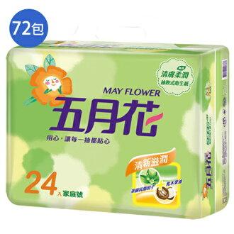 五月花清膚柔潤抽取式衛生紙100抽72包箱愛買 愛買線上購物