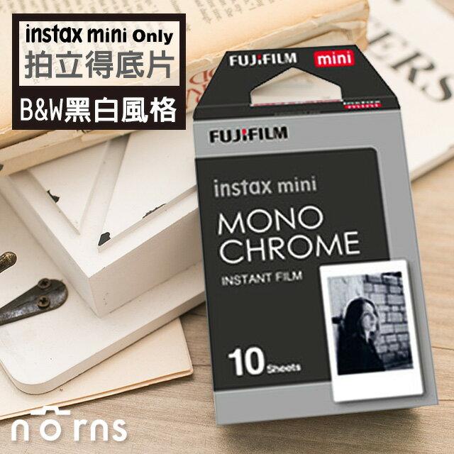 NORNS 【mini黑白B&W底片】 富士黑白風格拍立得底片 mini 7s 8 25 50S 90 sp1 lomo instant適用