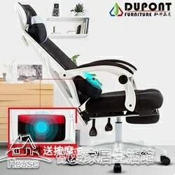 電腦椅家用現代簡約辦公椅子老闆座椅學生轉椅職員網布遊戲電競椅 概念3C