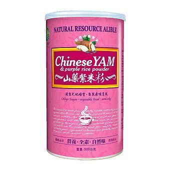 綠源寶~山藥紫米粉500公克/罐