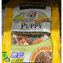 [COSCO代購 如果沒搶到鄭重道歉] Kirkland Signature 科克蘭 雞肉&米&蔬菜配方 一歲以下幼犬乾狗糧 9.07公斤 W132003