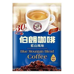 ●伯朗三合一咖啡-藍山風味15g*30包 【合迷雅好物商城】