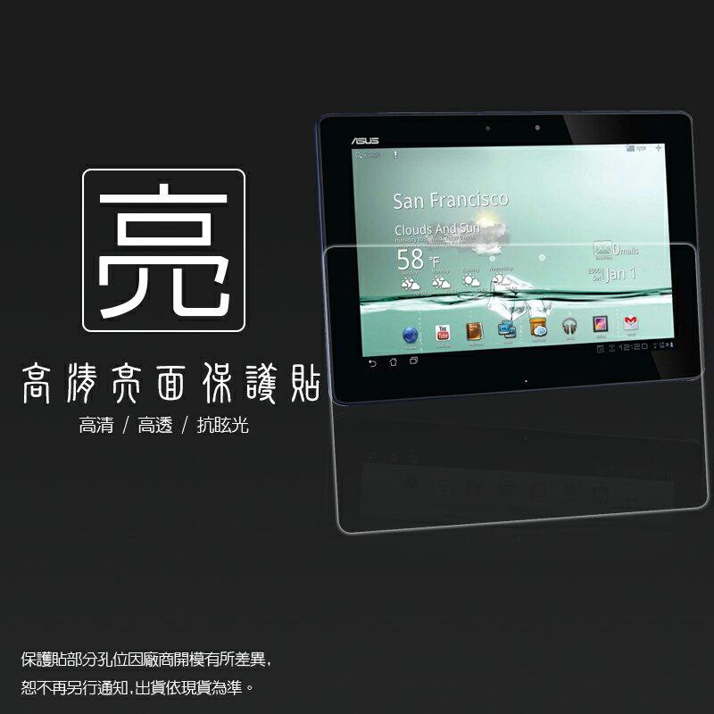 亮面螢幕保護貼 華碩 Asus Eee Pad Transformer Pad TF300