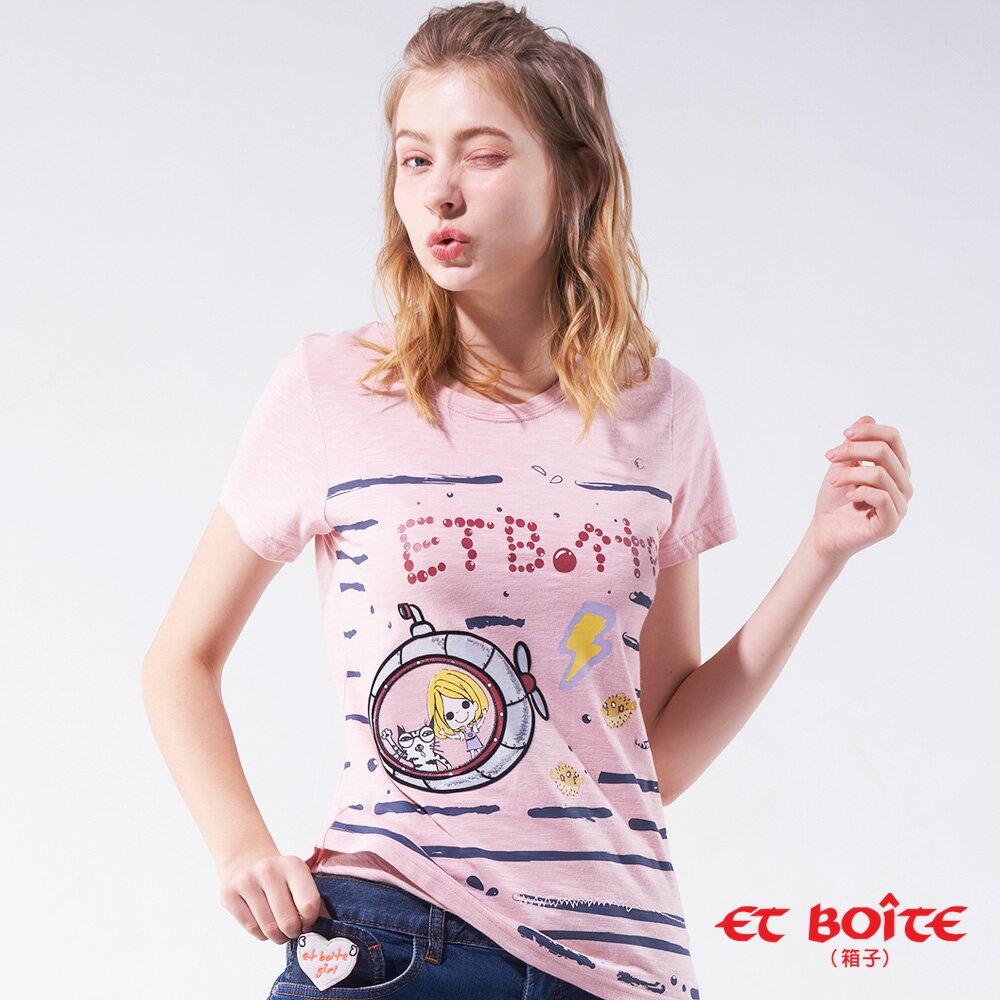 【19'新品】ET Amour 海底世界娃娃短TEE(粉)- BLUE WAY ET BOîTE 箱子 0